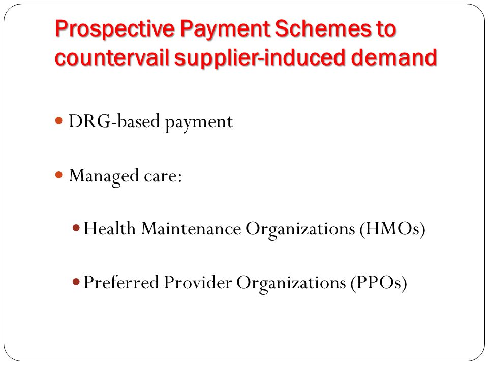 the problems with health maintenance organizations hmos A health maintenance organization (hmo) is a type of health insurance plan that provides care to members through a network of doctors, hospitals, and other providers the providers in an hmo's network have agreed to treat hmo members at a discounted rate.