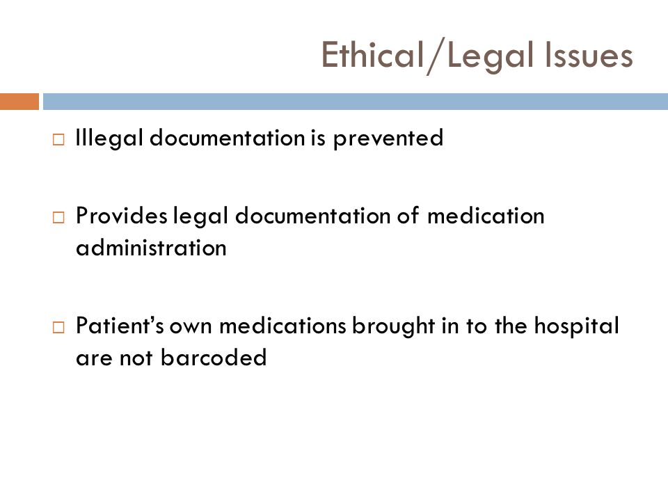 ethical issues in patient information There are still ethical concerns that need to be addressed as the technology  continues to  fer patient information between hospitals and other.