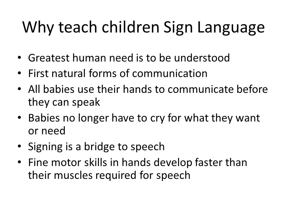 child directed speech and infants language development 1 infant directed speech and language development in the first years of life marina kalashnikova the marcs institute western sydney university.