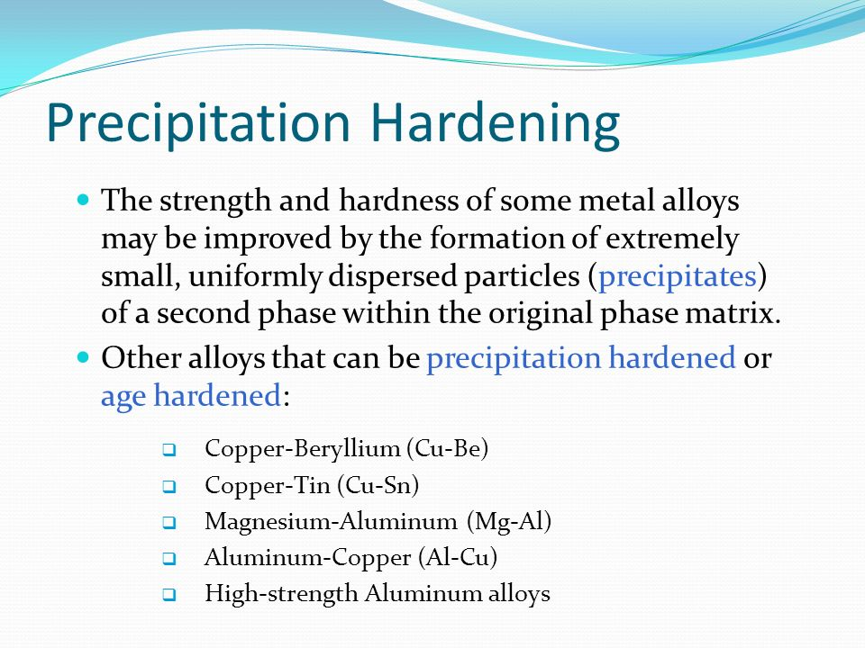 Phase Transformations In Metals Ppt Download