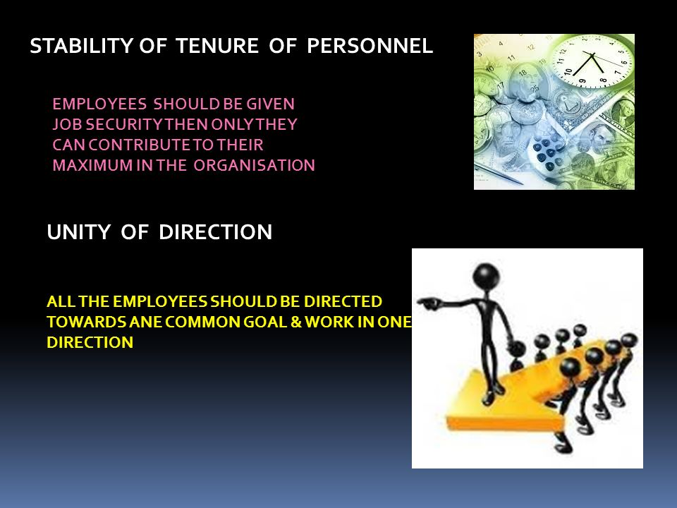 STABILITY OF TENURE OF PERSONNEL
