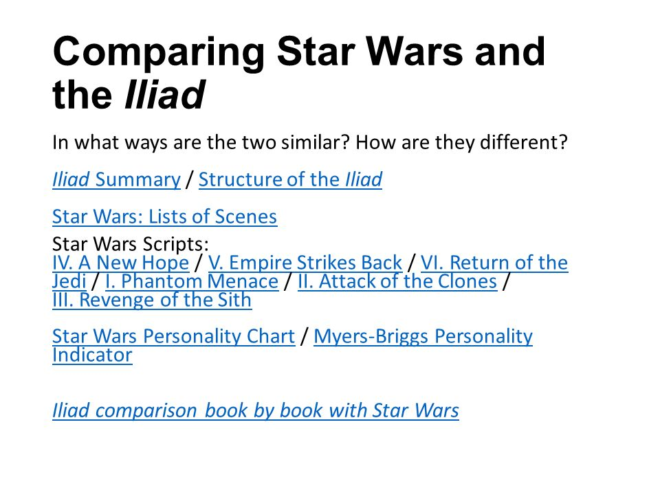 "the iliad script We're not gonna lie, after watching the cringe-worthy ""iliad"" scene from jlo's new movie ""the boy next door"" we wept for humanity a bit then, like the rest of the world we wondered ""how."