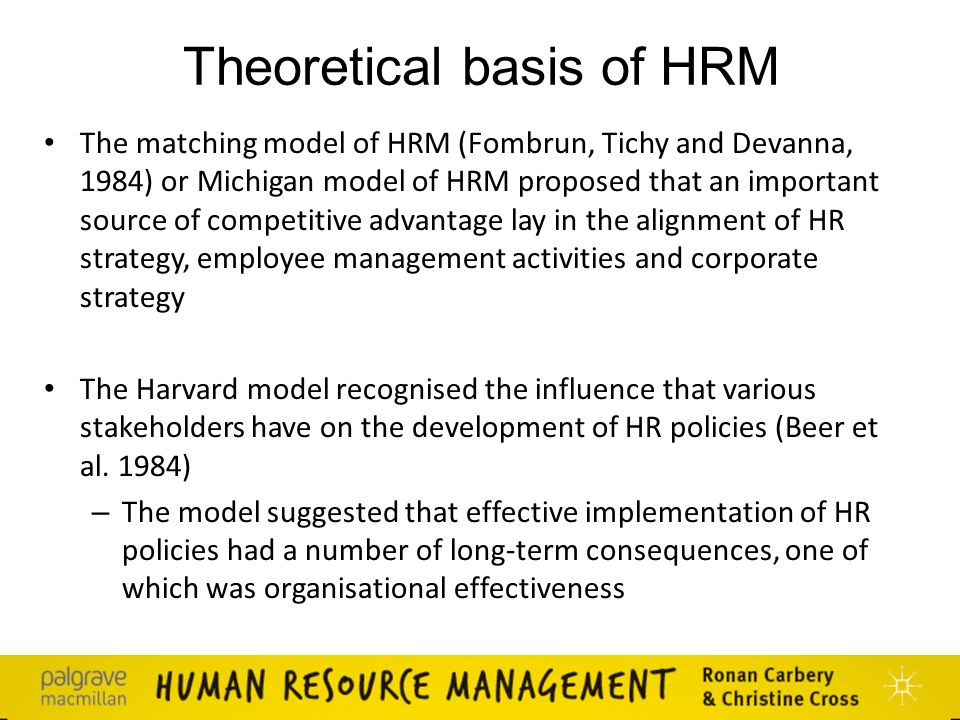 an explanation of the theoretical concept of human resource management Employer branding in human resources management 51 definition of the concept a part of human resource management.