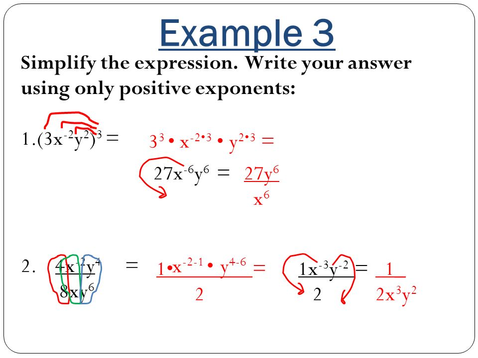 Exponents Calculator