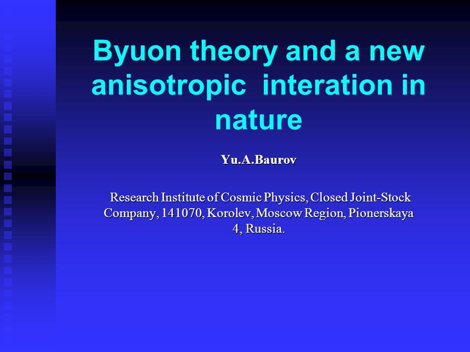 Byuon theory and a new anisotropic interation in nature