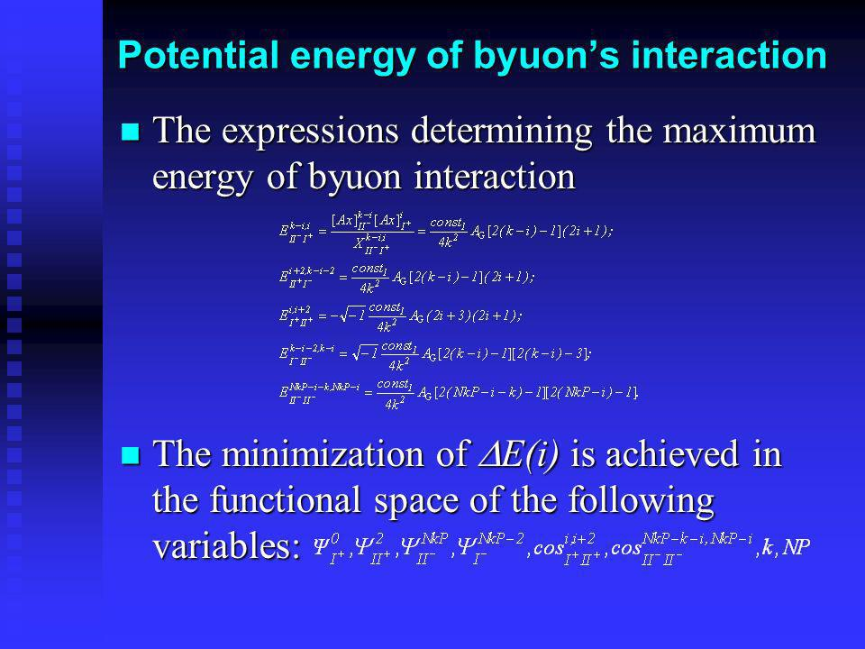 Potential energy of byuon's interaction