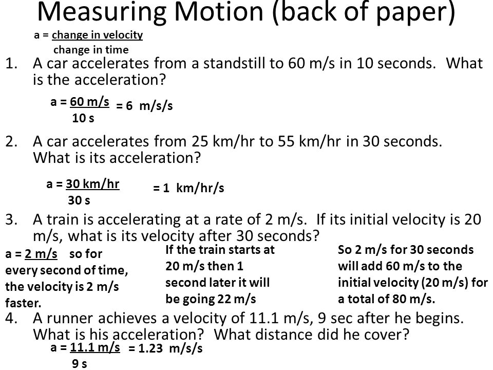 Welcome Rocketeers DQ Complete Measuring Motion worksheet – Motion Worksheet