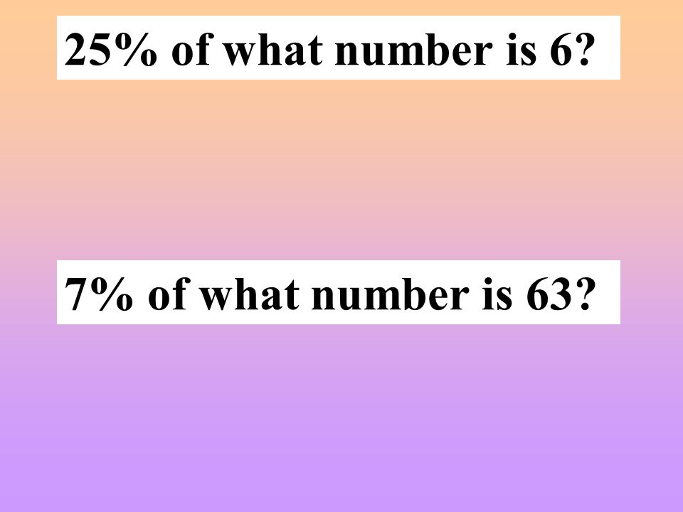 how to find ratio of 4 numbers
