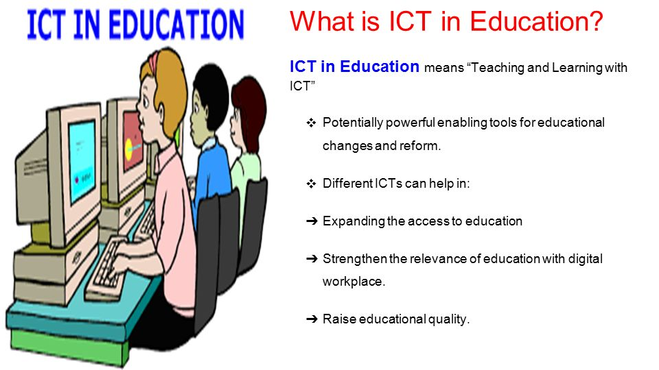 ict an important system in the