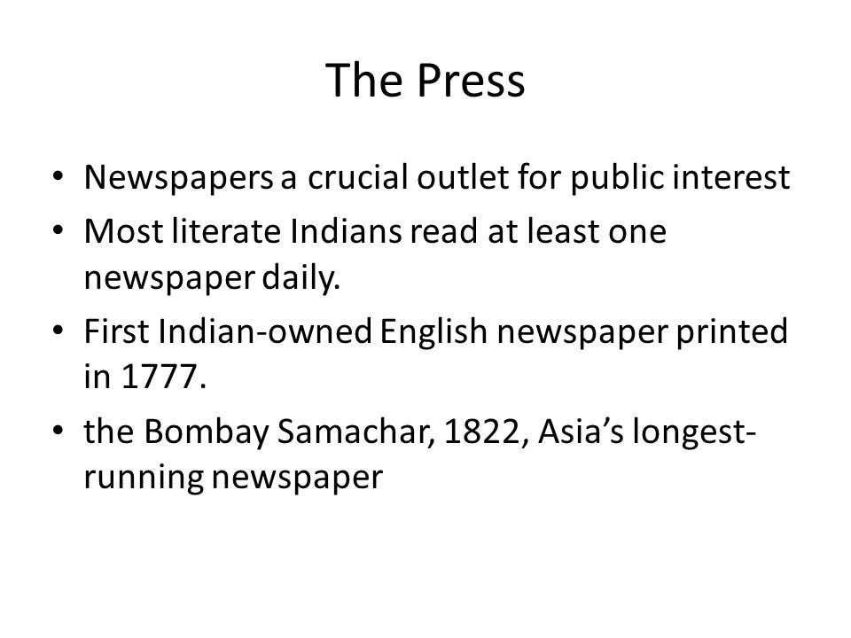 The Press Newspapers a crucial outlet for public interest