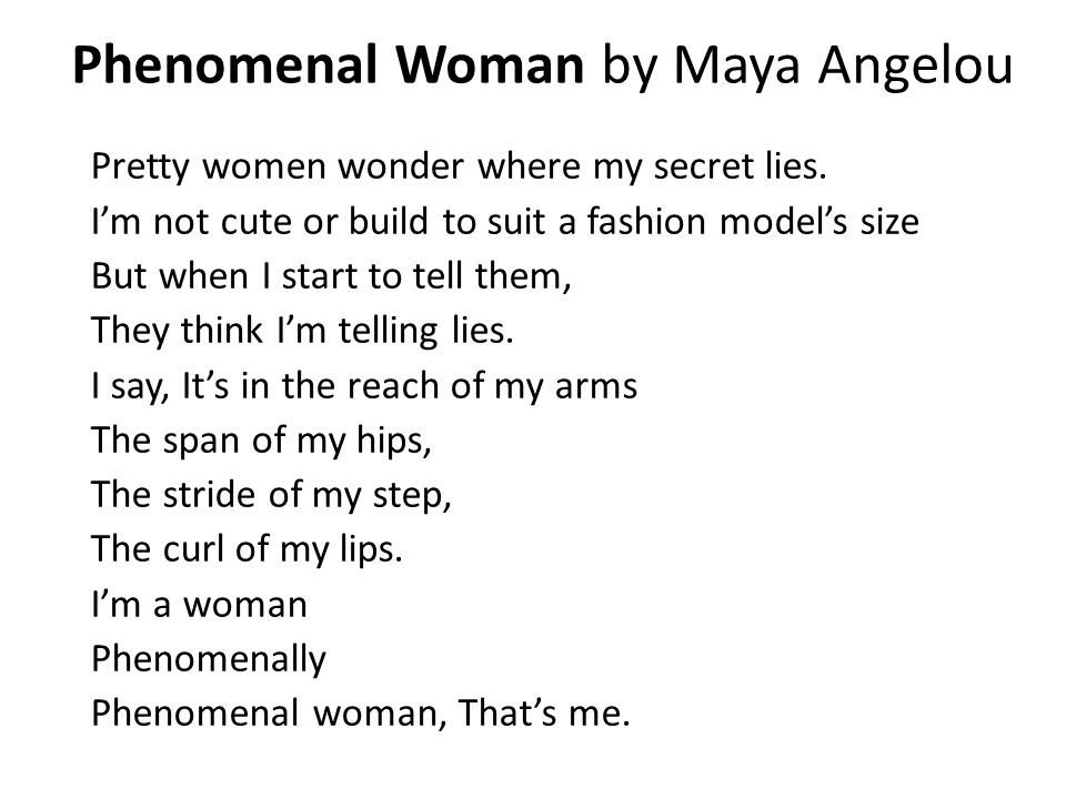essay on phenomenal woman by maya angelou