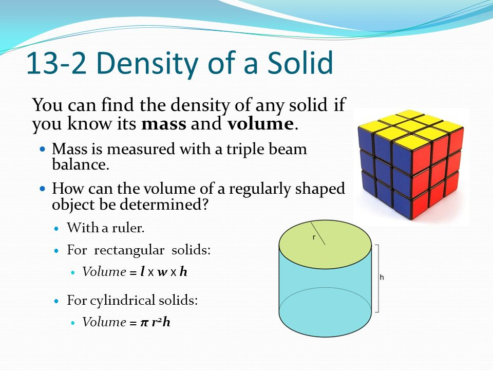 The densities of liquid and solid