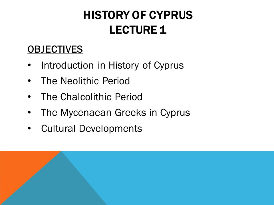 an introduction to the history and the origins of the cyprus foundation This lesson provides high-school students with an introduction to a more detailed study of evolution by focusing on the historical origins of darwin's theory and the ideas that refer students to the understanding what you learned section of the history of evolutionary theory student.