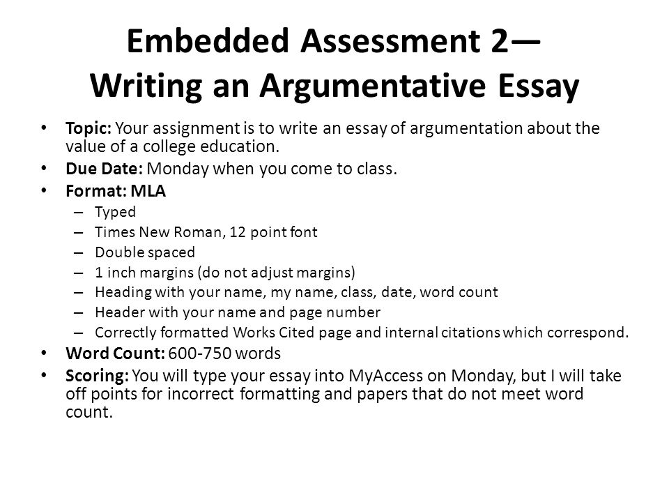 persuasive essay works cited page