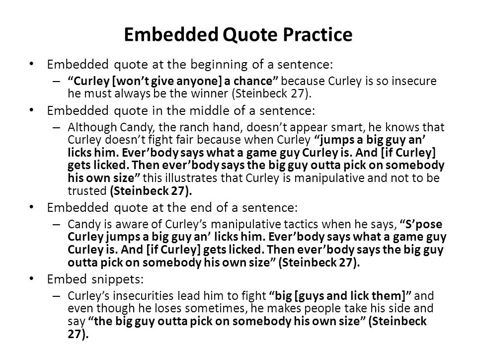 End an essay with a quote