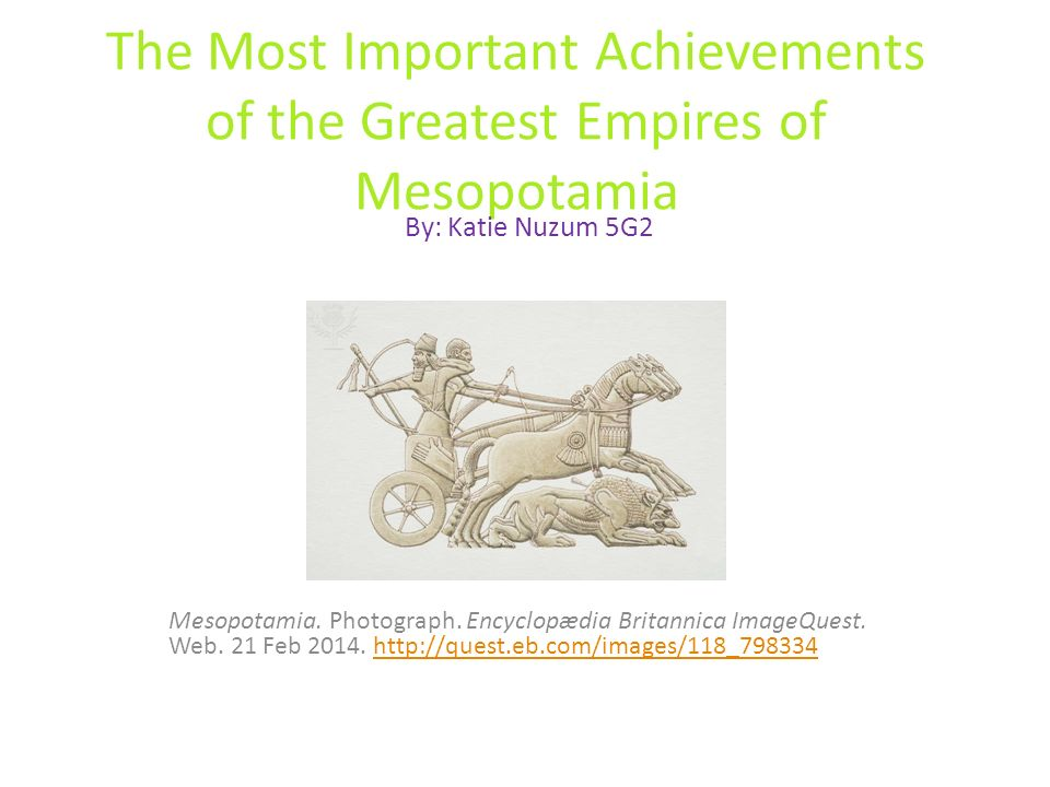 importance achievements mesopotamian society Mesopotamian art and architecture: the art and architecture of the ancient mesopotamian it is of some importance that this period also corresponds to.