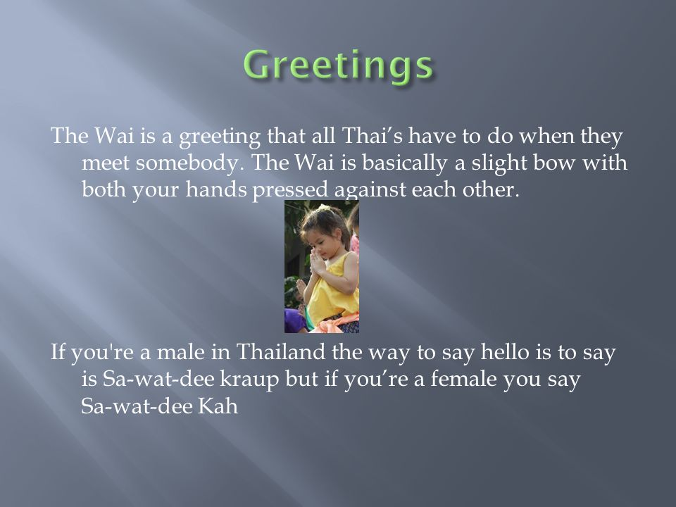 Thailand greetings what not to do thai festivals ppt video online greetings m4hsunfo Gallery