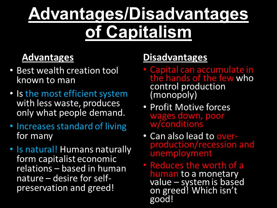 the advantages and disadvantages of capitalism economics essay It is merely to cover the disadvantages of the current system, which have often been ignored by the media and governments there has been much discussion of the current economic system in the western world, capitalism.