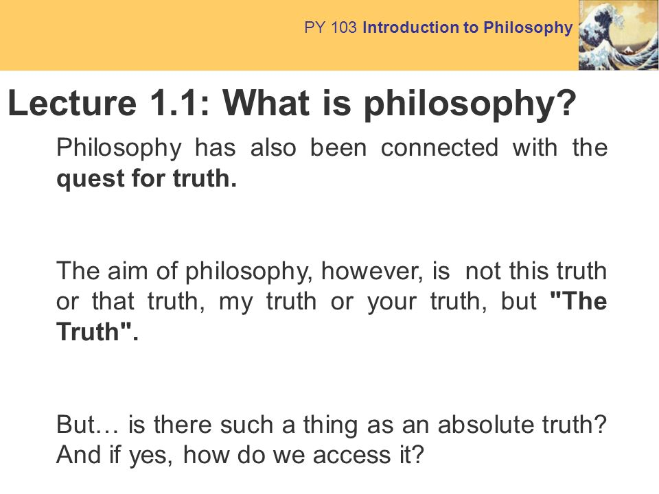 absolute truth is there such a thing as absolute truth essay What if there is no absolute truth what if there are just degrees of truth (or  as  such, it is not believing your truth that will set you free article continues after.