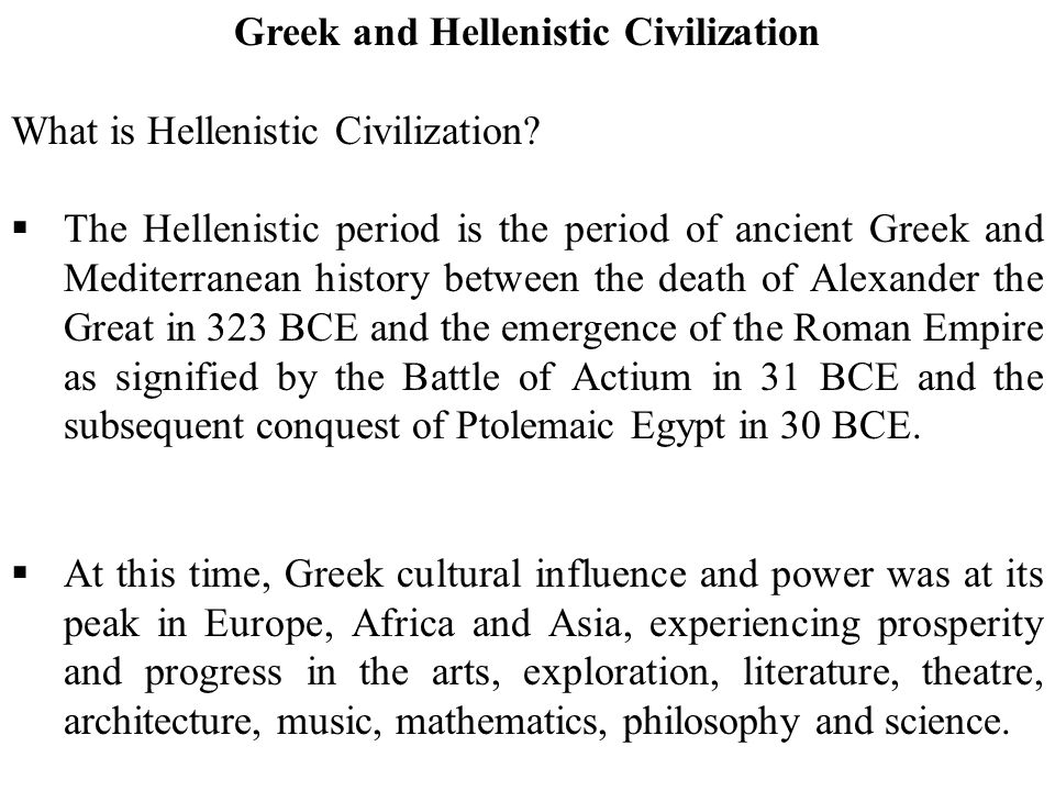A history of ancient greek science and scholarship