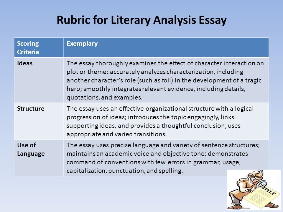 rubric for literary analysis essay