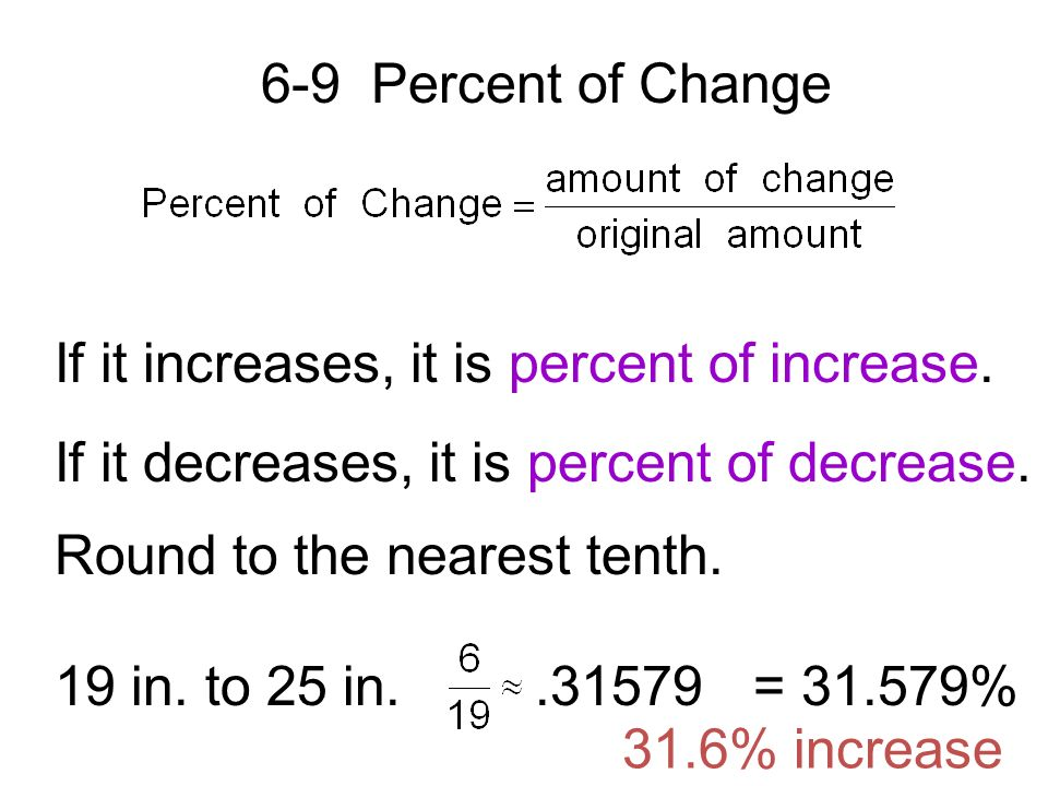 how to find the percetage increase in a number