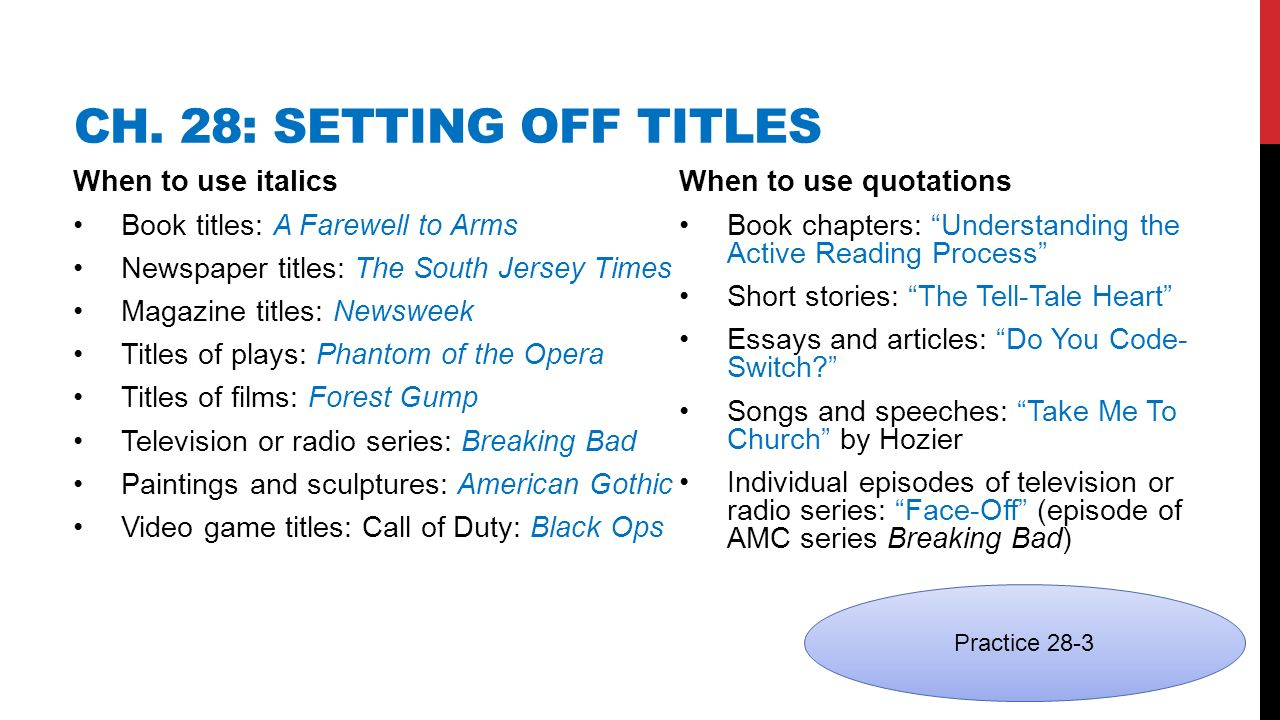 rules for titles in essays Wwwumanitobaca/student/academiclearning you have the tools we'll help you use them writing a great title writers often struggle to create good titles for their essays.
