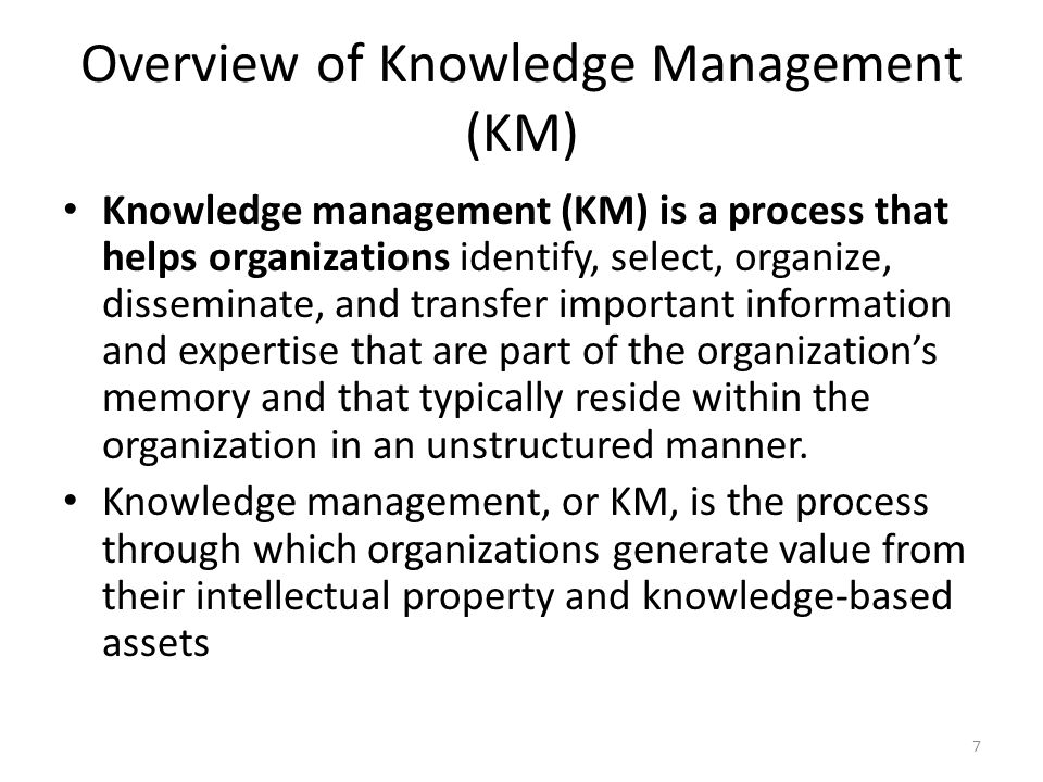 knowledge management within a learning organization essay Transferring knowledge for learning to be more  to become a learning organization can begin by  in-class activities within the organization.
