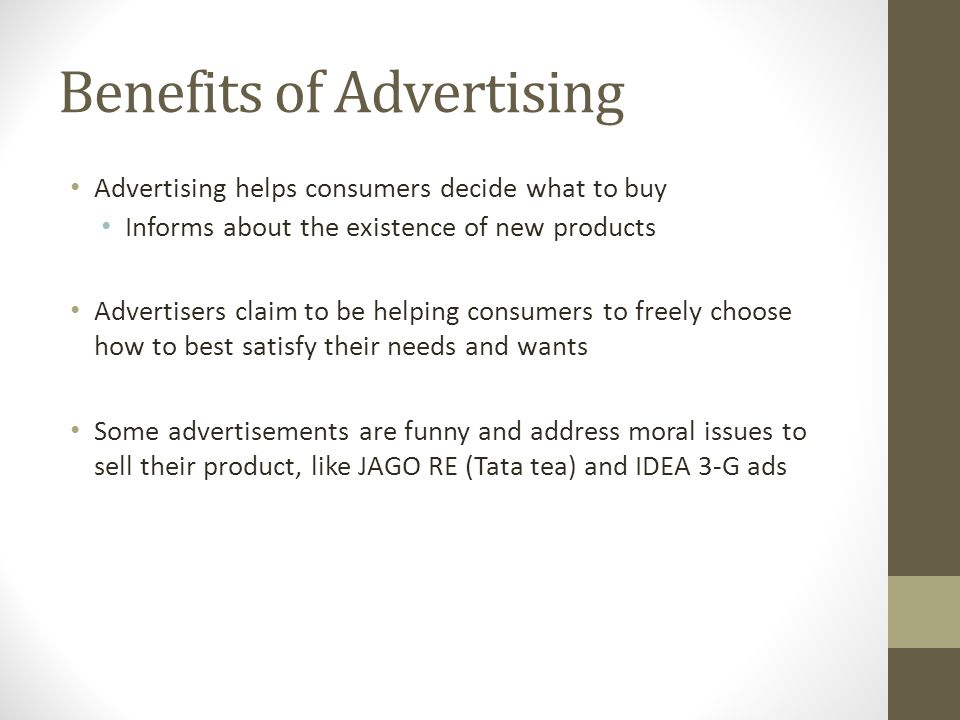 the morality of advertisments Ethics and culture throughout history the world of advertising has its own set of stories about the good and the bad, truth and dishonesty.