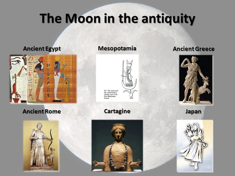 The Moon in the antiquity