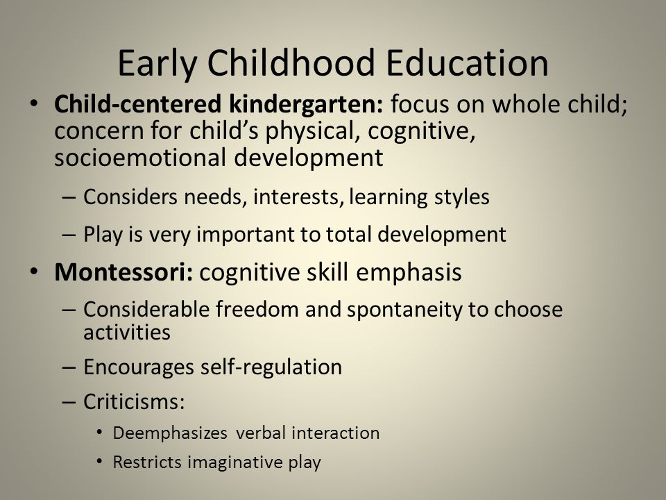 a child's physical cognitive and socioemotional Physical and cognitive development in middle and just a few physical skills elementary school children can and cognitive development in middle and late.