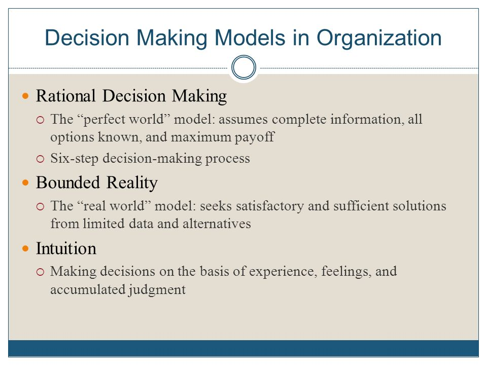 interpersonal process decision making organizations View notes - interpersonal process - decision makingdocx from commercial 3302 at university of florida interpersonal process: decision making in organization to human being, decision.