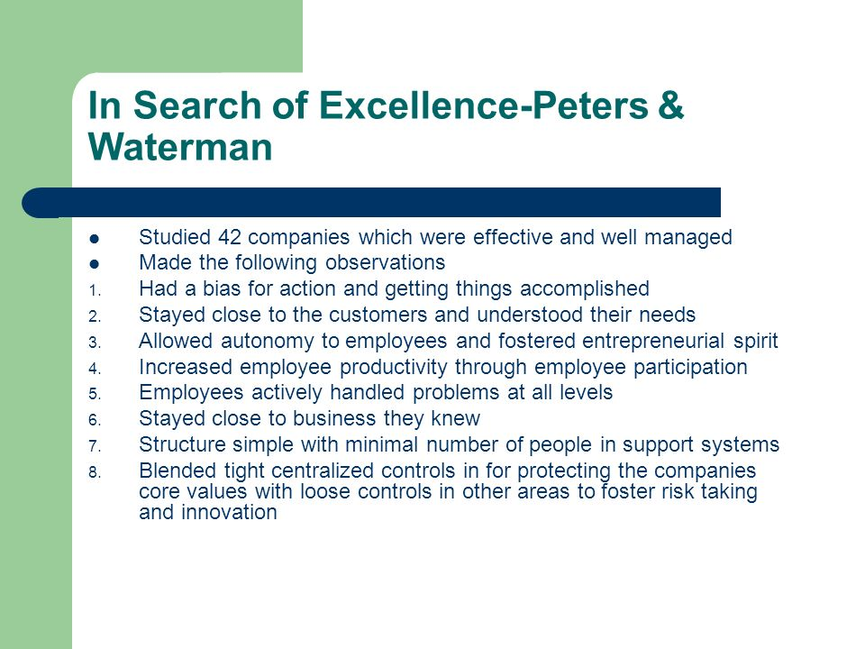 Organization effectiveness ppt download 4 in search of excellence peters waterman publicscrutiny