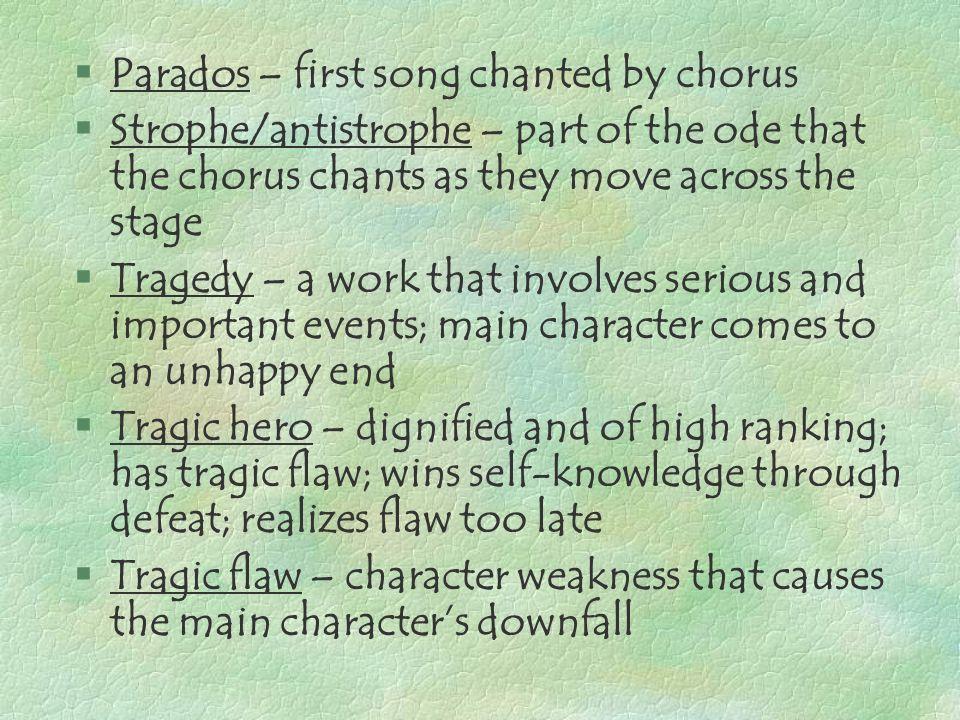 Parados – first song chanted by chorus