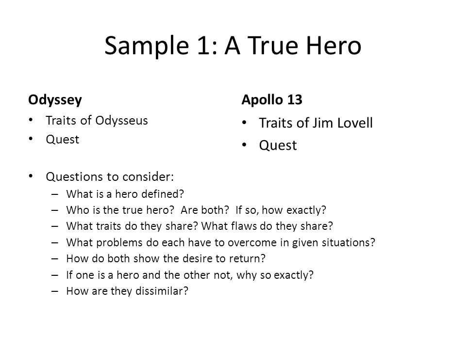 Hero and leander essay questions