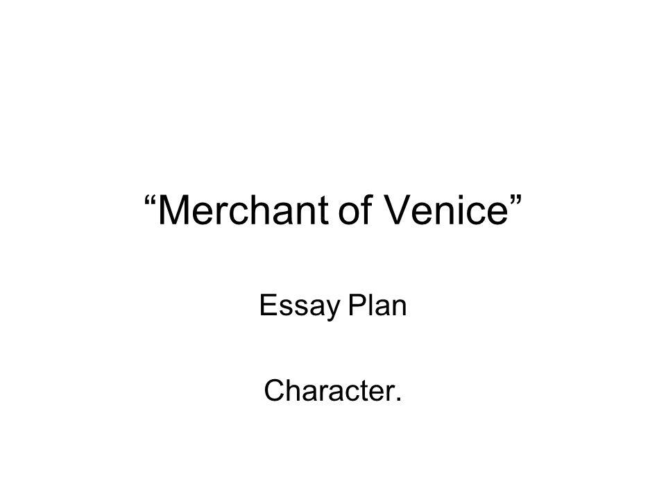 merchant of venice essay introduction