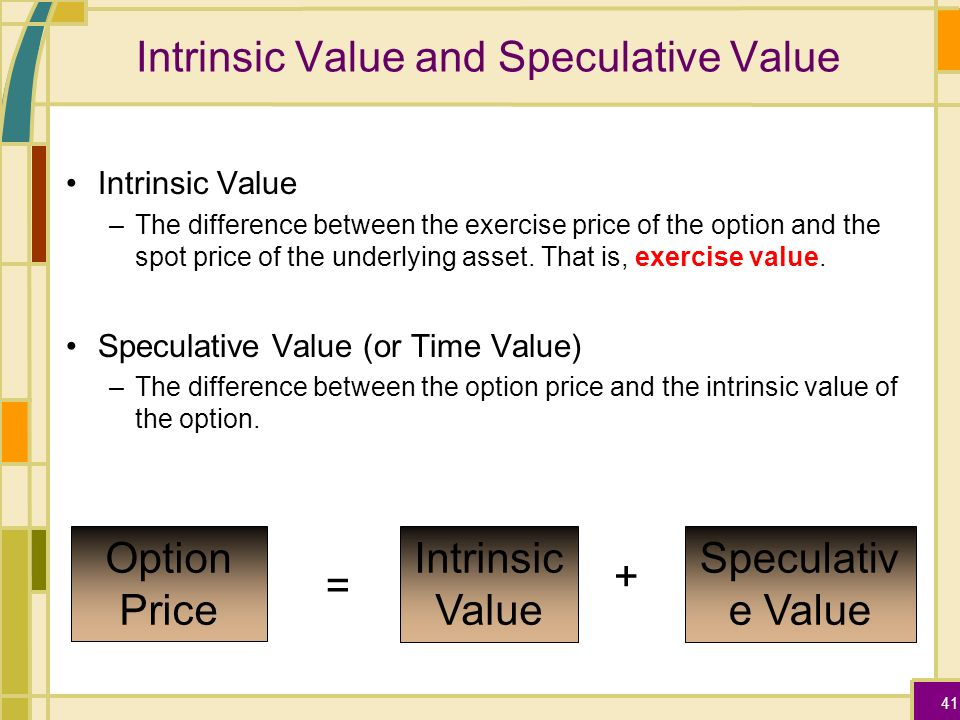 Stock options are an example of an intrinsic reward