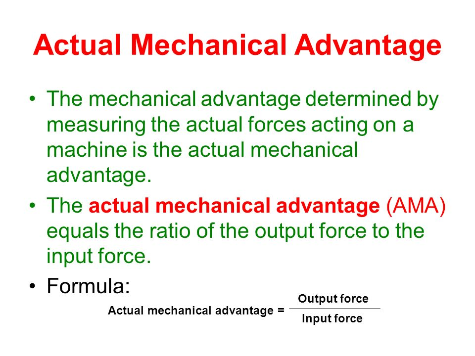 mechanical advantage Check out mechanical advantage by pop art on amazon music stream ad-free or purchase cd's and mp3s now on amazoncom.