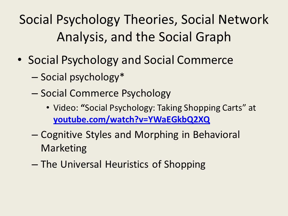 advanced social psychology overview and analysis Experimental psychology refers to work done by those who apply experimental methods to psychological study and the processes that underlie it experimental psychologists employ human participants and animal subjects to study a great many topics, including (among others) sensation & perception, memory, cognition, learning, motivation, emotion developmental processes, social psychology, and the.