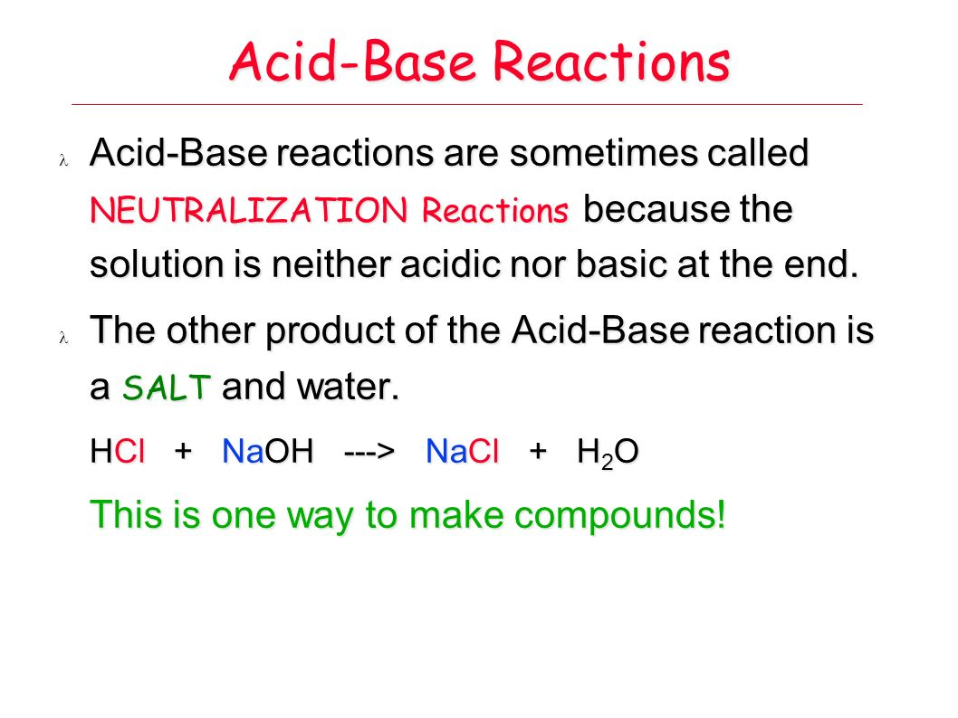 solution acid and base All acids and bases will ionize in solution the degree to which they ionize will determine the strength of the acid or base this will also determine how good or poor an electrolyte the substance is.