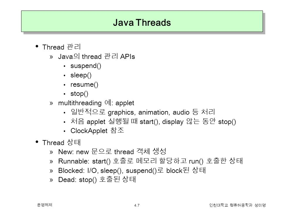 Java Thread Resume Twnctry