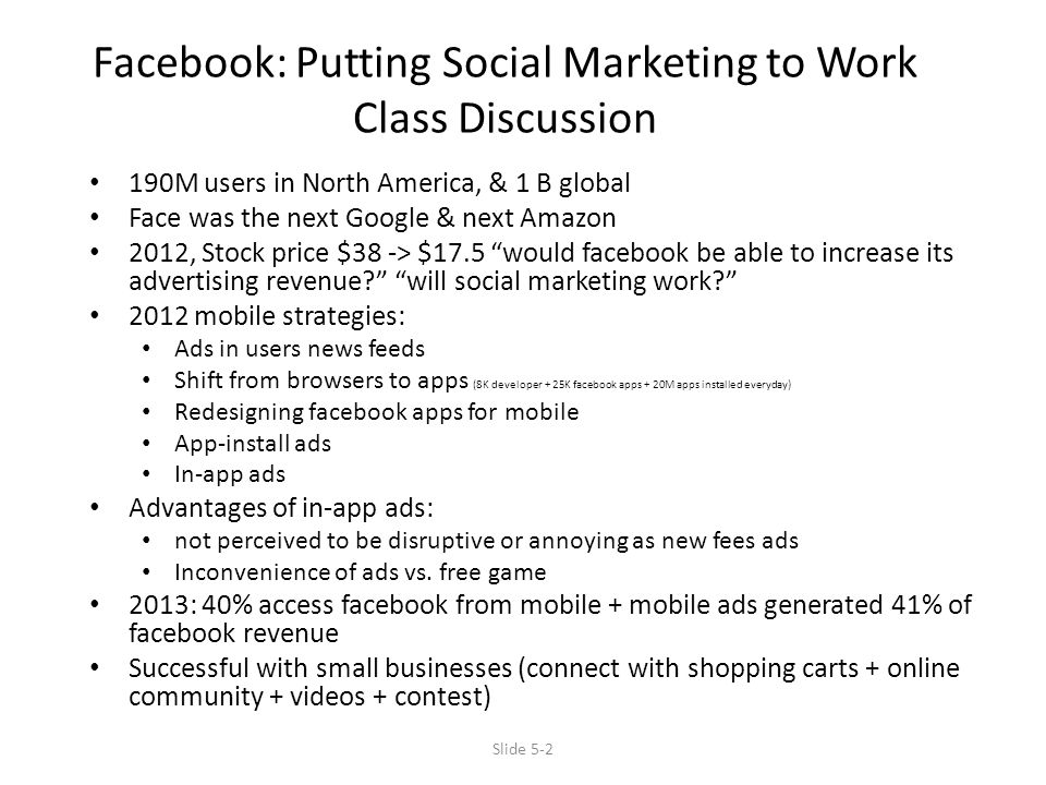 Facebook: Putting Social Marketing to Work Class Discussion