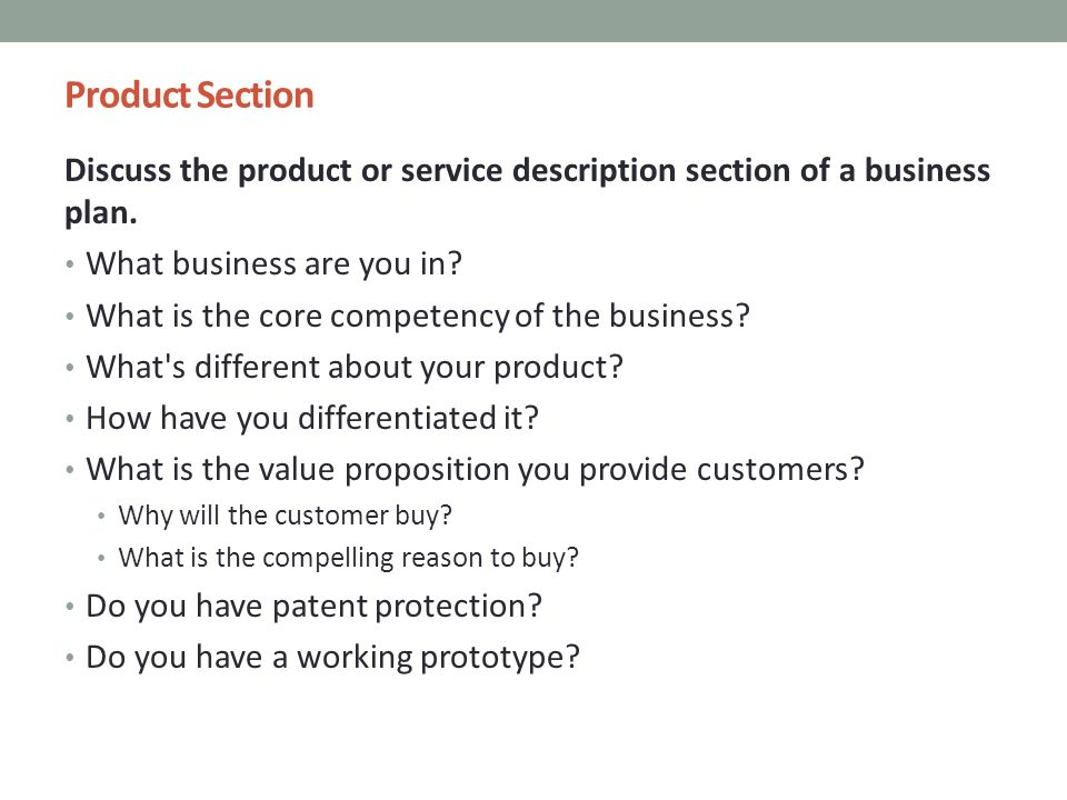 product and service description in a business plan
