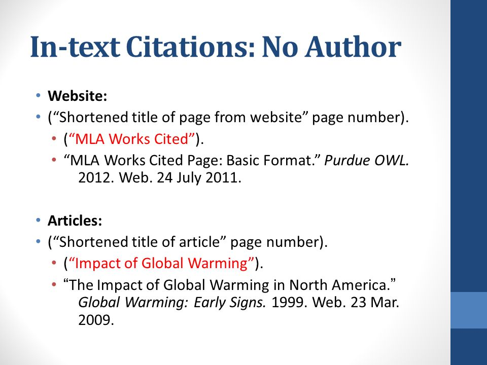 how to cite an online article with no author
