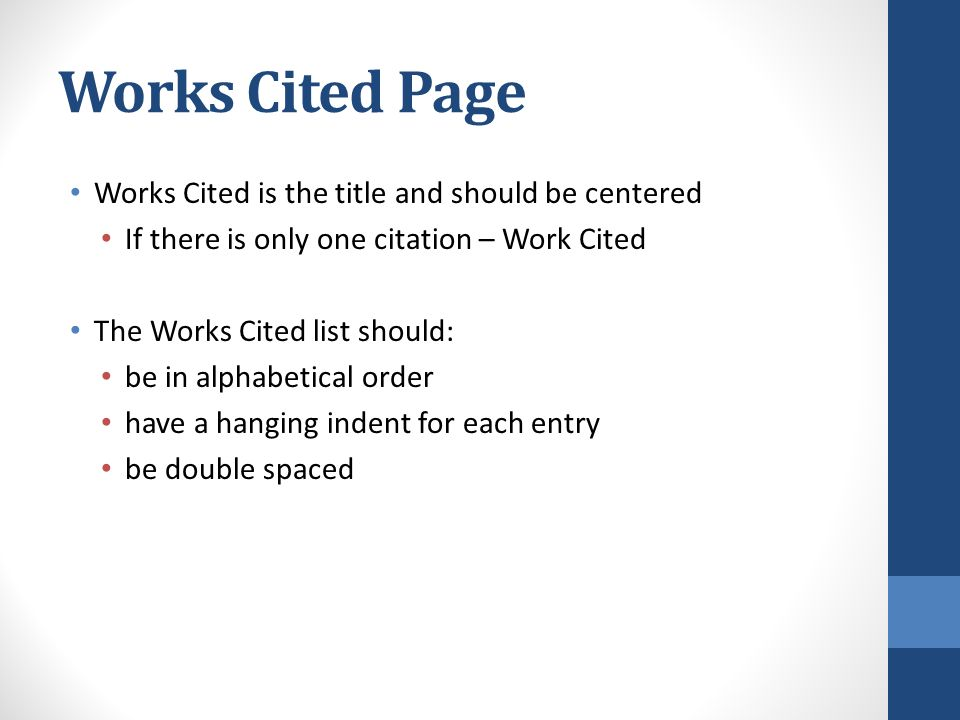 what is the work cited page
