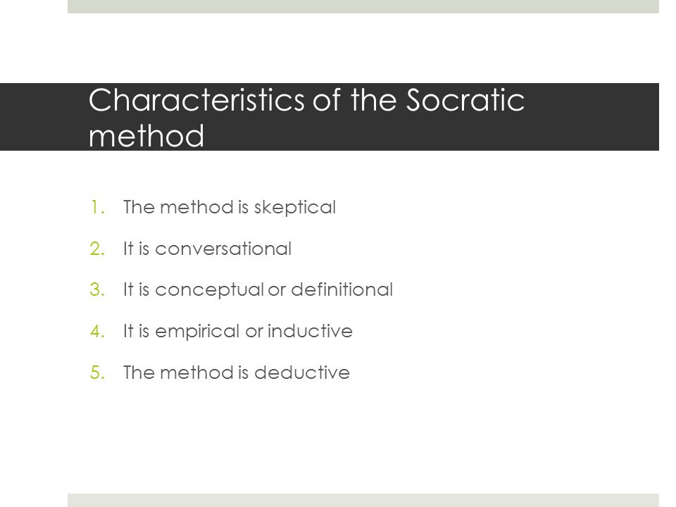 characteristics of socrates as revealed in his philosophical speeches Socrates revealed that in all previous times his socrates claims that his philosophical search socrates argues that or atory may fit the other characteristics.