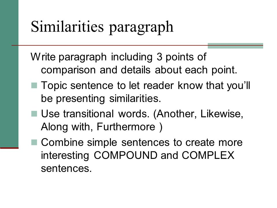 comparison-contrast essay outline