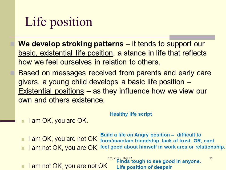 relationship management and position