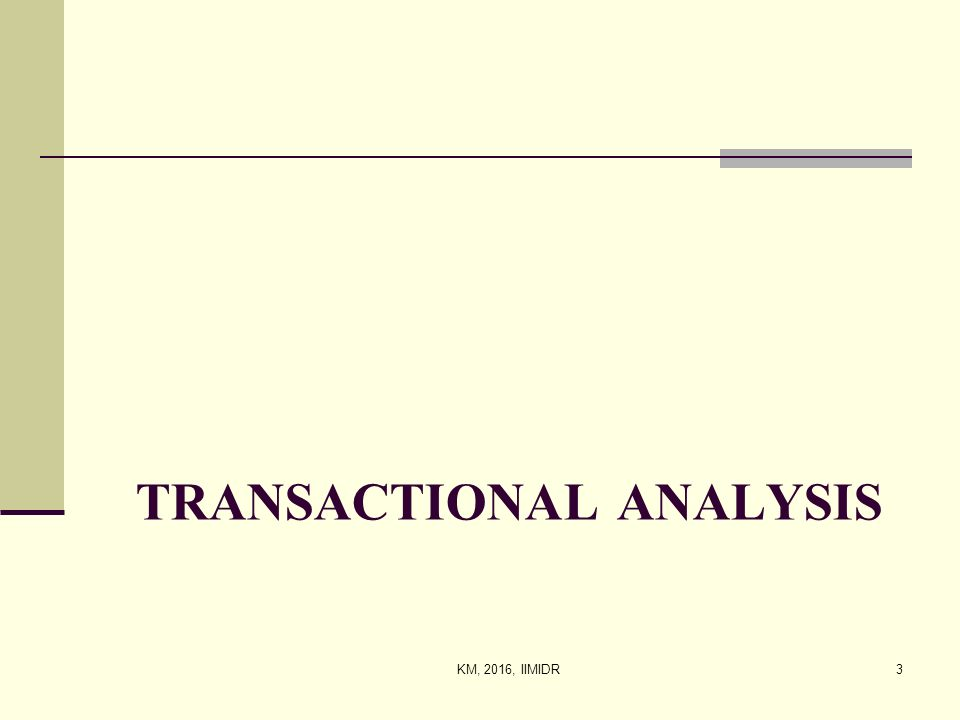 an analysis of the oral presentation using the transactional model of communication Oral presentation using the transactional model of communication tip an analysis of the topic of the radio and television acts since 1910 tricks the ruffians.