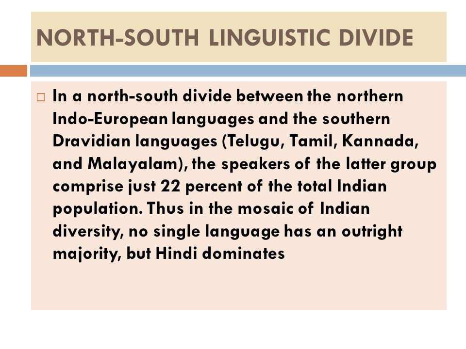 NORTH-SOUTH LINGUISTIC DIVIDE